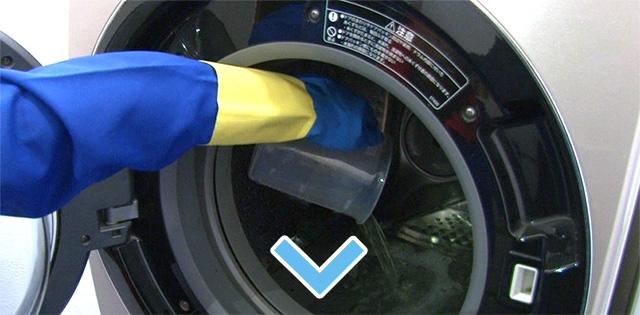 洗濯機(ドラム式)