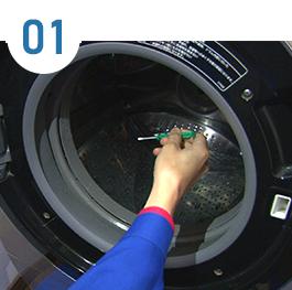 ドラム内部の汚れを採取して専用検査キット(ルミテスター)で計測後、ドラム内部を洗浄いたします。