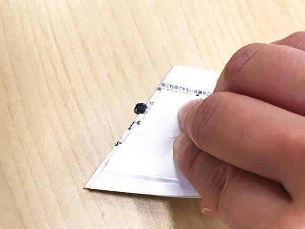 不要なプラスチック製カード