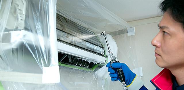 エアコンクリーニング壁掛けタイプ《スタンダード》
