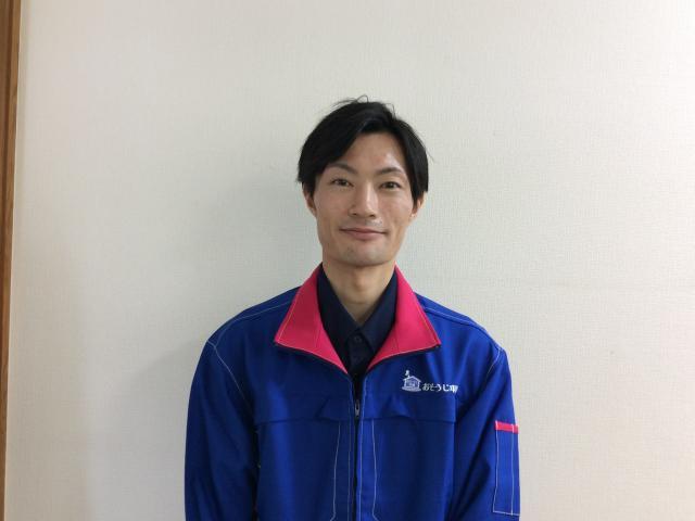 おそうじ本舗 会津若松南店